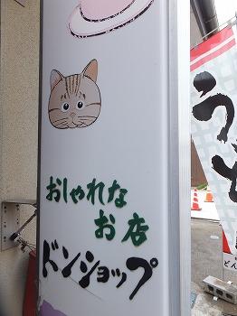 uonuma-street345.jpg