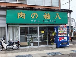 uonuma-street403.jpg