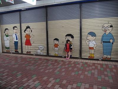 uonuma-street430.jpg