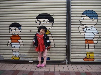 uonuma-street431.jpg