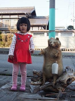 uonuma-street455.jpg
