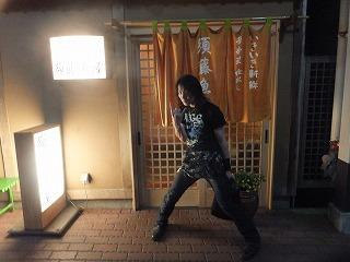 uonuma-sudo-sakanaya46.jpg