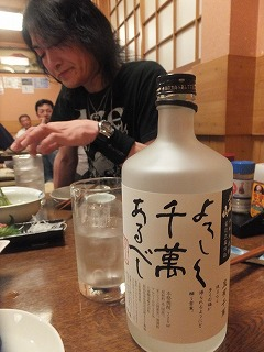 uonuma-sudo-sakanaya56.jpg