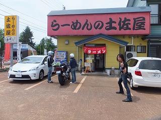 uonuma-tosaya9.jpg