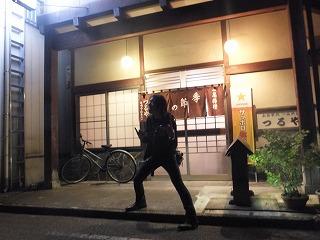uonuma-tsuruya38.jpg