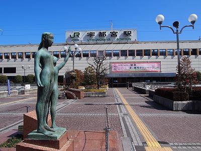 utsunomiya1.jpg