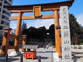 utsunomiya103.jpg