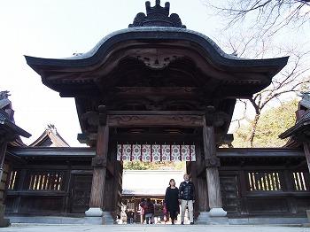 utsunomiya105.jpg