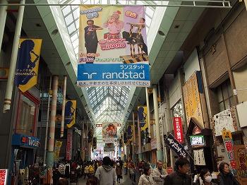 utsunomiya109.jpg