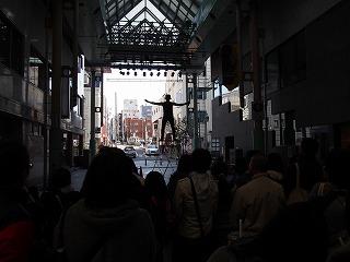 utsunomiya112.jpg