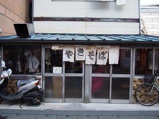utsunomiya120.jpg