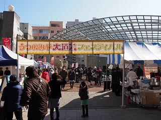 utsunomiya122.jpg