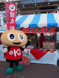 utsunomiya124.jpg