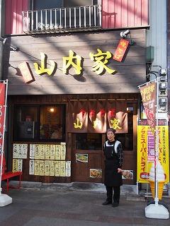 utsunomiya136.jpg