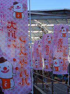utsunomiya137.jpg