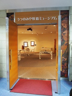 utsunomiya143.jpg