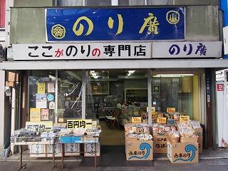 utsunomiya146.jpg