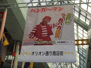 utsunomiya147.jpg