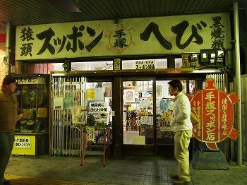 utsunomiya149.jpg