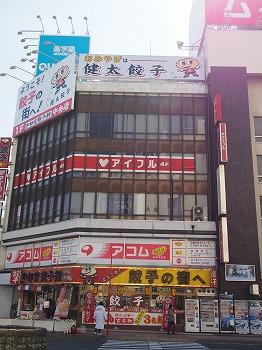 utsunomiya15.jpg