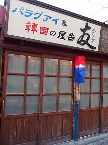 utsunomiya153.jpg