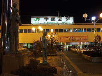 utsunomiya158.jpg