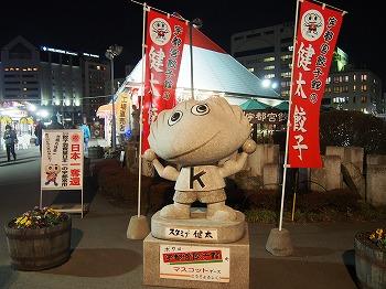 utsunomiya160.jpg
