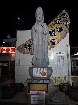 utsunomiya161.jpg