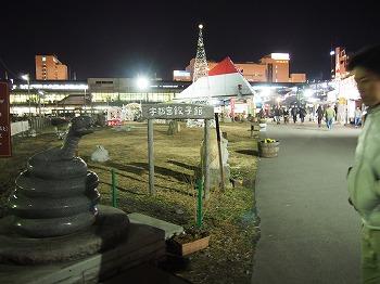 utsunomiya163.jpg