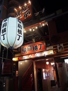 utsunomiya166.jpg