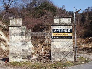 utsunomiya187.jpg