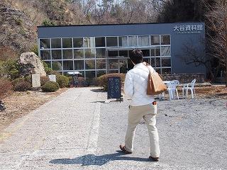 utsunomiya197.jpg