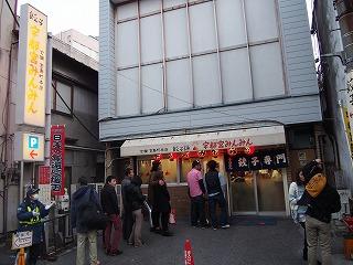 utsunomiya22.jpg