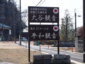 utsunomiya222.jpg