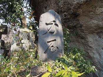 utsunomiya225.jpg