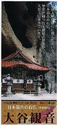 utsunomiya229.jpg