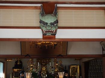 utsunomiya240.jpg