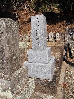 utsunomiya242.jpg