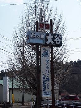 utsunomiya244.jpg
