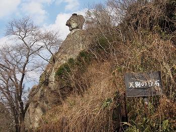 utsunomiya255.jpg