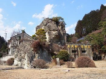 utsunomiya257.jpg