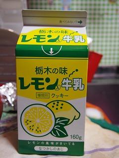 utsunomiya278.jpg
