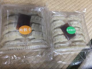 utsunomiya282.jpg