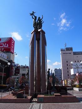 utsunomiya3.jpg