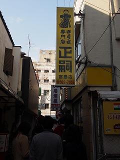 utsunomiya31.jpg