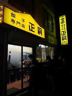 utsunomiya36.jpg