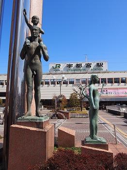 utsunomiya4.jpg