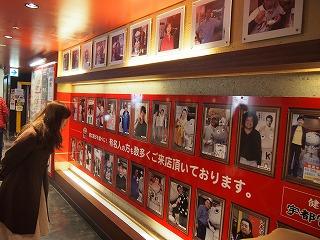 utsunomiya41.jpg