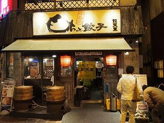 utsunomiya43.jpg