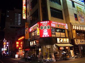 utsunomiya52.jpg